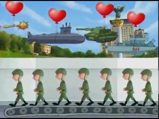 Всё пропало - 1: мульт-пародия на Юлию Тимошенко (