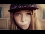 ... под музыку Jadyn Maria Feat. Flo-Rida - Good Girls Like Bad Boys (Dj XM &amp DJ DRON remix). Picrolla