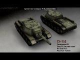 Танки WoT под музыку Алексей Матов(World of Tanks) - Полверсты огня и смерти. Picrolla