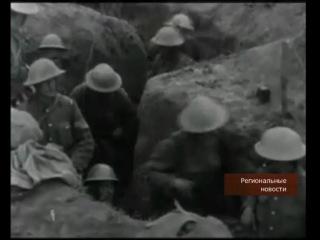 Сюжет Мария Бочкарева женщина-солдат I Мировой Войны (РЕН ТВ Петербург)