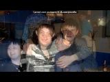 «встреча одноклассников через 10 лет спустя» под музыку Любовные истории - [..♥Школа, школа, я скучаю♥..]. Picrolla