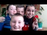 «День Св. Валентина 2012» под музыку Влад Дарвин (Darwin) & Alyosha (Алеша) - Больше Чем Любовь . Picrolla