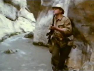 Охламон - Туркменфильм [1993]