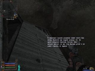 Костюм наёмника в самом начале в сталкер тень чернобыля.