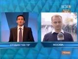 Телевизионный клуб «Зенит» (100ТВ, 10.09.2011) - Обсуждение матча