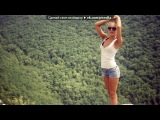 лето 2012 под музыку  l Tiesto - Классный музон для тачки))). Picrolla