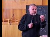 Владимир Жданов. Экономика и глобализация