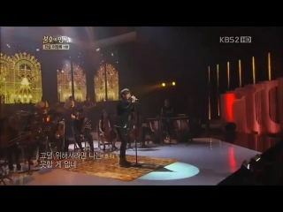 SungGyu (Immortal Song 2) - I'll Give Everything To You
