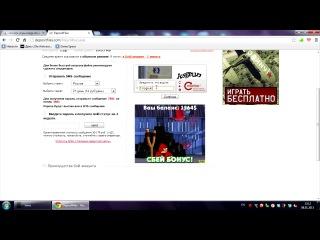 как закачивать игры на игровую приставку EXEQ NET