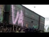 graffiti extinguisher Vandal