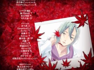 Starry Sky After Autumn Kotarou ending