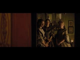 Невидимая женщина / The Invisible Woman (трейлер #2)