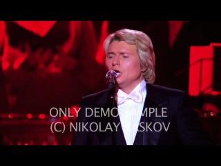 Николай Басков и Монсеррат Марти Кабалье -