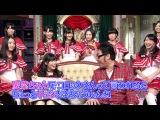 HKT48 Tonkotsu Maho Shoujo Gakuin ep02. Выпуск от 9 июля 2013 г.