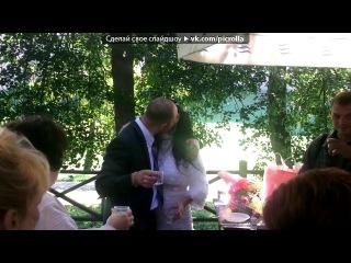 «Свадьба 2013» под музыку Свадебные песни Dj DAV & Nicolae Guta si Sorina - Nunta - Свадьба (молдавская, свадебная, плясовая) . Picrolla