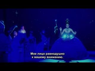 Mozart - l'Opera Rock - Bim bam bim boum