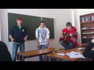 Поздравляли девчонок с 8 марта в колледже)