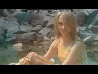 «))))....» под музыку Али Димаев - Нохчи Чьо.  Чеченская ( с текстом перевода на Русский ). Picrolla