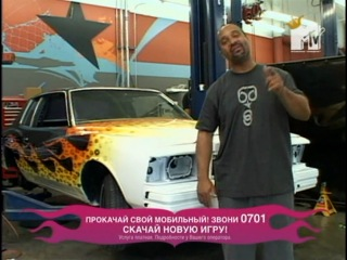Тачку на прокачку / Pimp My Ride - 5 сезон 9 серия (перевод MTV)