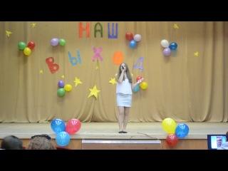Алина Сайфетдинова 110 группа