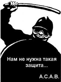 Feniks Zaga, 10 октября 1967, Екатеринбург, id42054251