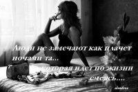 Эля ********, 15 июля , Витебск, id88936646