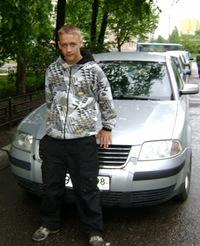 Геннадий Волк, 16 марта 1995, Санкт-Петербург, id104546352