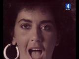 MARINA FIORDALISO - Libellula (1984).