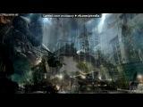0 под музыку B.o.B - New York, New York (Crysis 2 OST). Picrolla