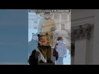 «Ваня Роганов» под музыку Смешарики - 2007 - 10. От Винта!. Picrolla