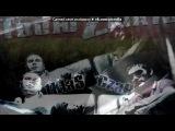 мои аватарки под музыку 1.Kla$ ft.Czar - Твою Мать 2 (2011). Picrolla