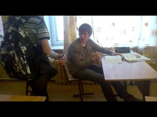 Пипец упал) прикол:)) смешно ржака угар лал и лох бл школьник типо vine видео