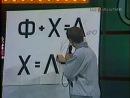 КВН - 1987-88 (07) Финал ДГУ - НГУ - МГУ