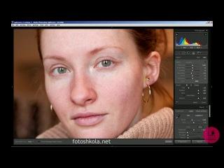 PRO Lightroom: ретушь портрета