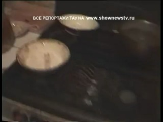ТАУ - Варщик вспыхнул на глазах наркоборцов