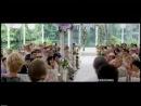 TV Spot The Big Wedding/ ТВ спот реклама Большой Свадьбы, 2013