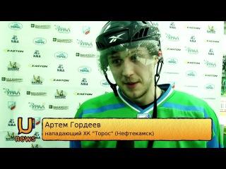 Торос VS Ермак Плей-офф 2 серия