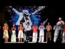 концерт посвящённый Майклу Джексону