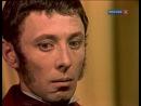 Олег Даль Домби и сын (1974)