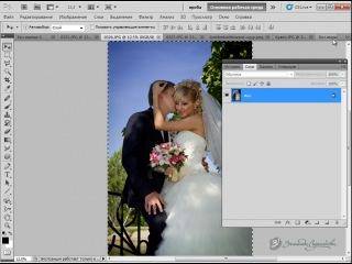 Урок Фотошоп - Шаблон для оформления свадебных фотографий