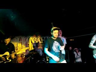 Anacondaz - Рассвет мертвецов, Грязные мысли, Live, Екатеринбург