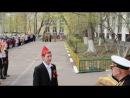 9б класс 795 школа. строевая песня мастер-класс ко Дню Великой Отечественной Войны