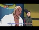Naruto shippuuden 321 трейлер
