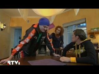 Агент особого назначения 2 сезон 9 серия