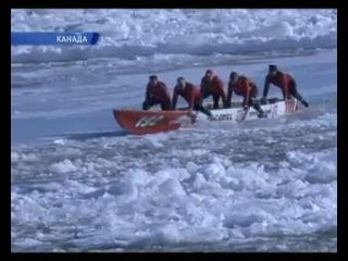 Эксремальные гонки на каноэ в Канаде. Эскимосский спорт...
