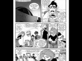 комикс Kim Possible i Shego