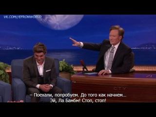 Зак Эфрон поёт на шоу CONAN O'BRIEN 06.03.2012 (Русские субтитры)