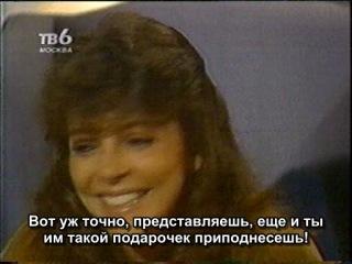 Дикая Роза 34 серия Субтитры