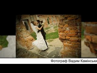 Рекламный ролик. Фотограф Вадим Каминский