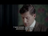 John Simm | The Village 2013 1x05 | rus subs